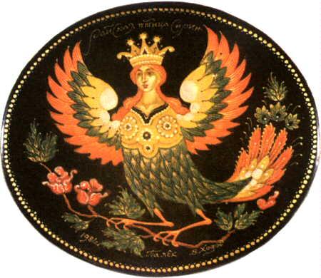 Сирин в славянской мифологии одна из