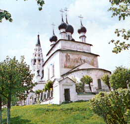 Church of the Exaltation of the Cross